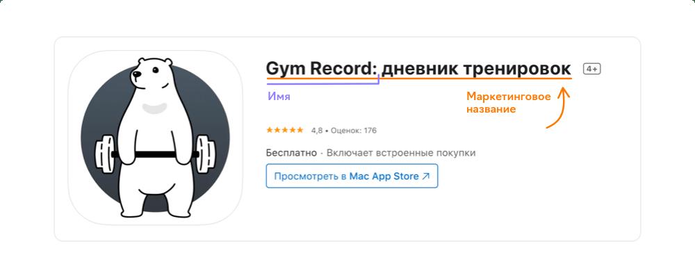 Как выложить свое приложение в App Store?