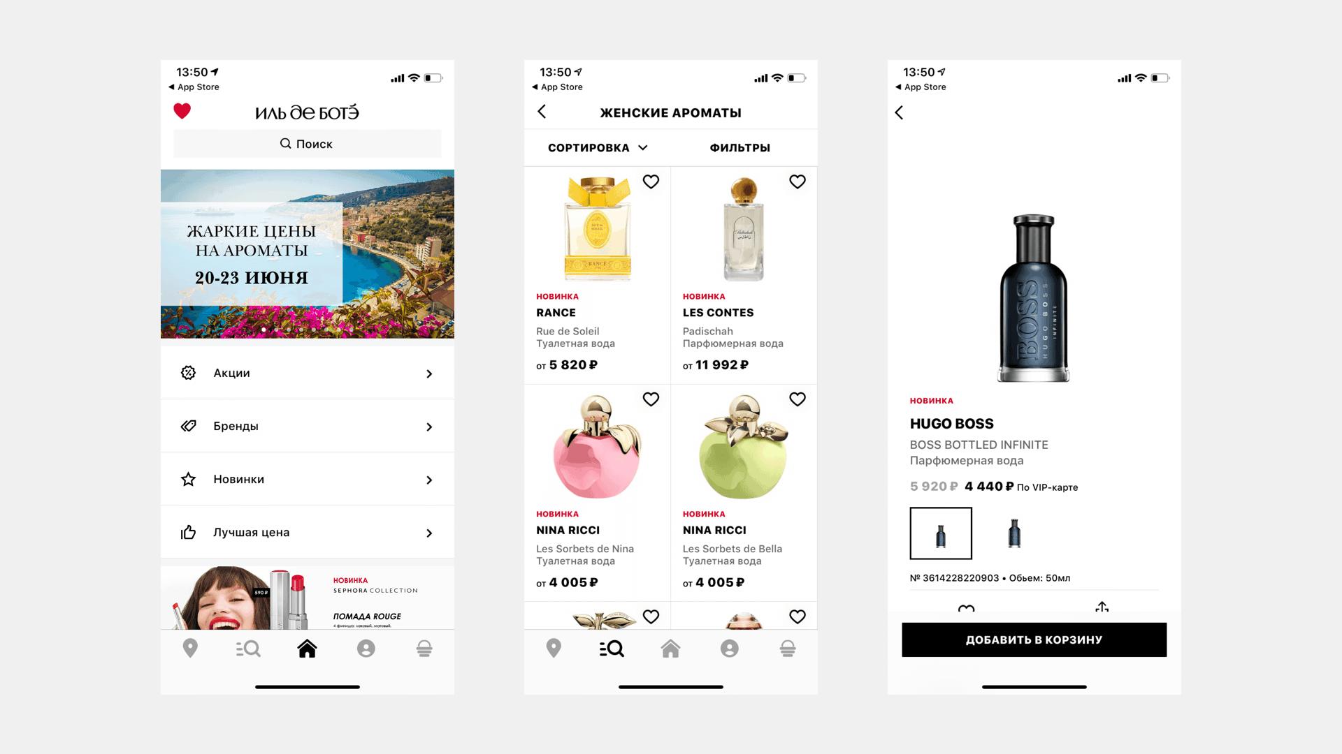 Стоимость дизайна мобильного приложения на сайте Лайв Тайпинг