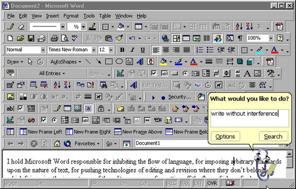Интерфейс старого Word